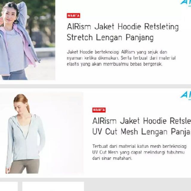 Jaket Uniqlo Airism (with hoodie)