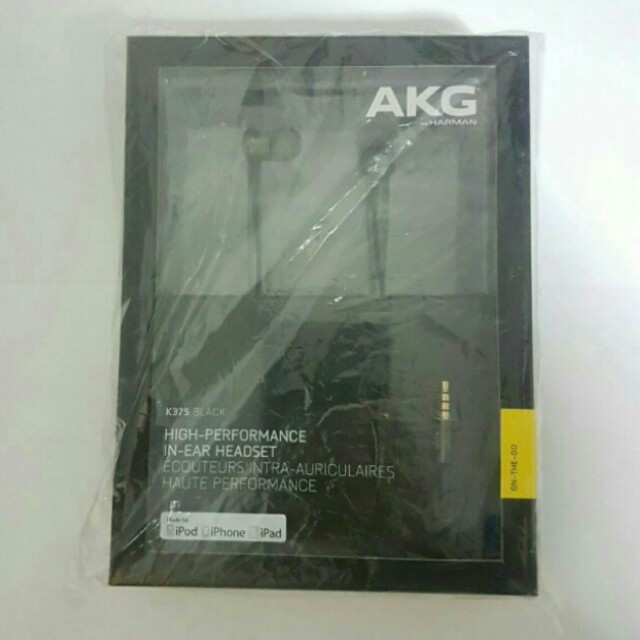 (LAST SET!) BNIB AKG By Harman K375 On-The-Go Earpiece