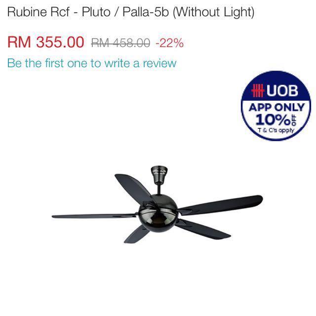 Rubine Ball Fan Black