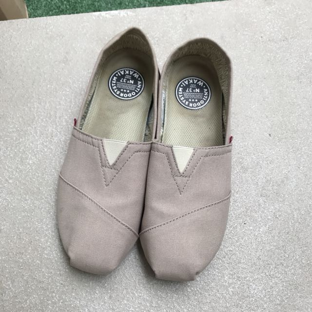 Wakai Grey Shoes