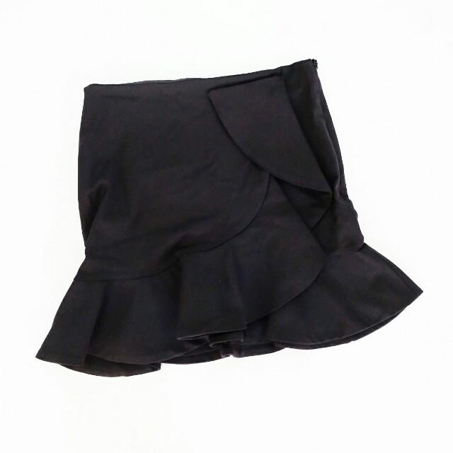 Zara ruffle mini skirt rok formal party