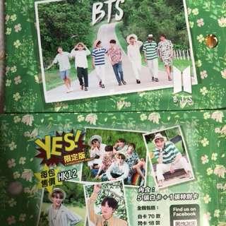 BTS 防彈少年團 YES卡限定包 兩包 包郵