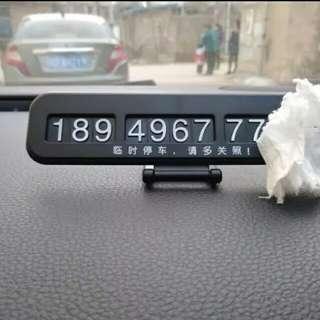 汽車電話號碼支架