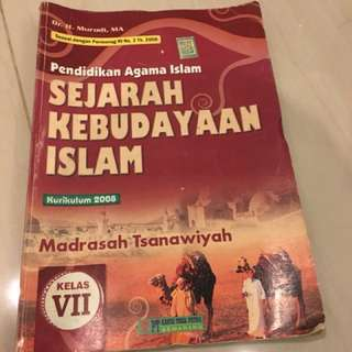 PAI Sejarah Kebudayaan Islam SMP kelas 1