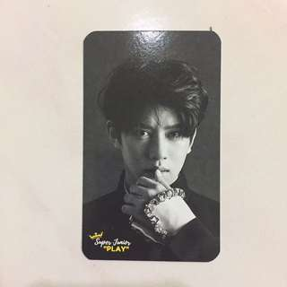 Super Junior Heechul Photocard