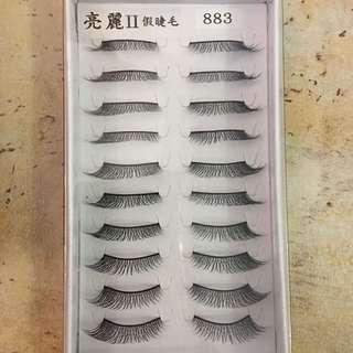 全新台灣亮麗假眼睫毛 883
