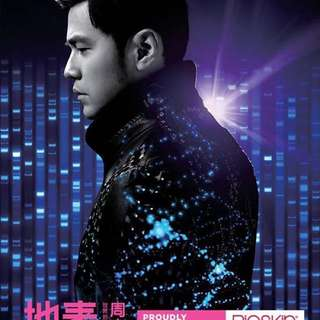 (Pending) Jay Chou Singapore Concert 2018