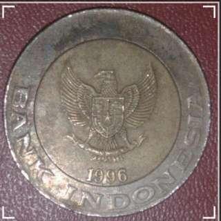 Uang logam Indonesia tahun 1996