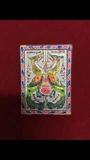 Thai Amulet (pls txt me for price)
