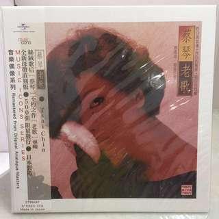 蔡琴Tsai Chin Vinyl LP Rocords (sealed)