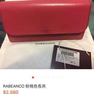 Rabeanco九成新