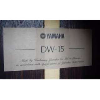 LF: Yamaha DW 15 (WTB)