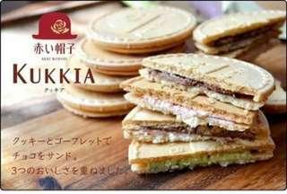 🚚 日本紅帽子法蘭酥四天王4種口味 (20枚入)