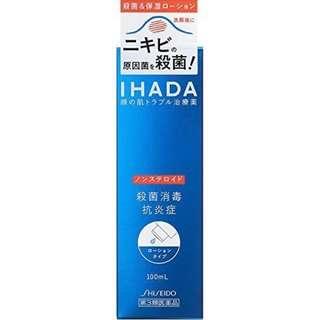 Ihada Shiseido (100ml)