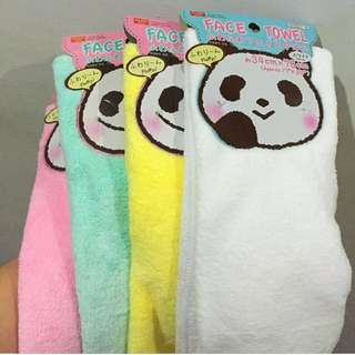 Face towel (white)