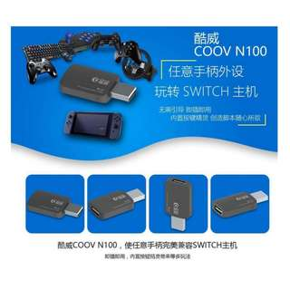全新 PS3 PS4 XBOX360 XBOX ONE XBOXONE 手制 轉換器 to Nintendo Switch