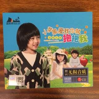 Children Chinese Songs (24k, HD)