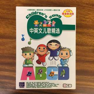 Children English & Chinese Songs Collection (8CD)