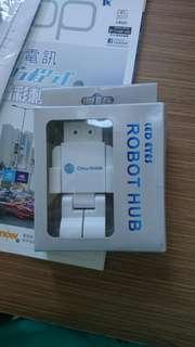 (8蚊) Robot USB Hub