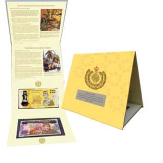 Brunei Silver Jubilee & Golden Jubilee Circulation Note