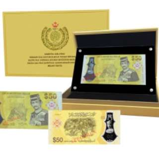 """Brunei Sultan Golden Jubilee Accession to Throne Single Numisatic Banknote with Special Prefix """"HB50"""""""