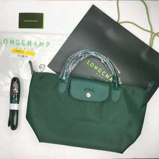 ❗️REPRICED❗️Moss Green Longchamp Neo Small