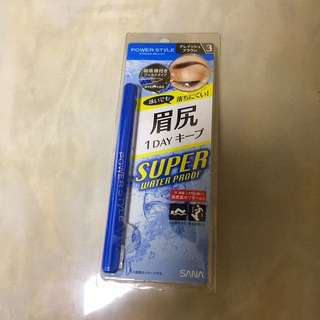 Power Style 1Day Super Water Proof 眉筆