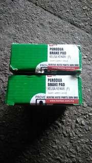 Perodua Brake Pad