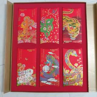Barclays Wealth Commemorative Zodiac Ang pao/Red packet Set