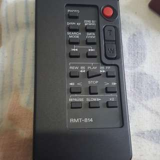 Sony dvr video camera remote