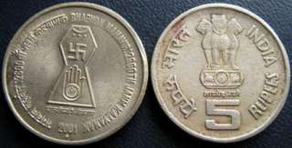Indian Rare 5 Rupees Coin,