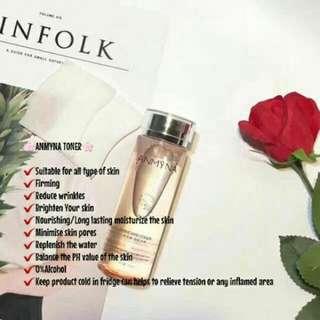 Anmyna Skin Care Toner