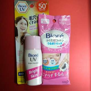 ★BN Biore Bright Face Milk