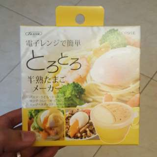JAPAN MADE Mobile Half Boiled Egg Maker