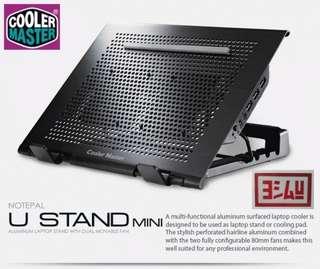 Mastercooler, laptop, notebook cooling, fan, pad