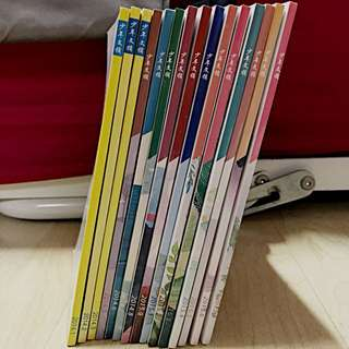 CLEARANCE CHINESE BOOKS SALE