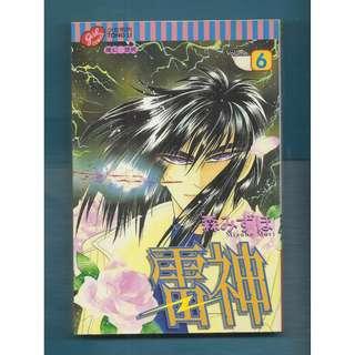 06-RYDEEN-魔幻,靈異漫畫-雷神-TONG LI少女系列 ,MIZUHO MORI著