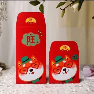 Adorable Puppy Red Packets