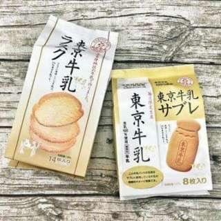 🚚 [東京7-11限定] 東京牛乳 牛奶酥(8入) + 法國吐司餅乾(14入)