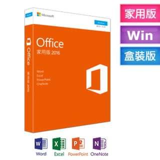 100% new 2016 中文microsoft office