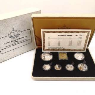 1988 Brunei Silver Proof Coin set-With Original box and COA