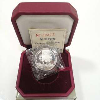 1996 Hong Kong Return to China Silver Proof Commemorative Coin 10 dollar-With original box and COA