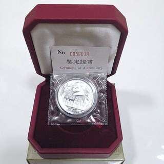 1995 Hong Kong Return to China Silver Proof Commemorative Coin 10 dollar-With original box and COA