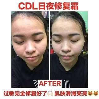 CDL day & night cream