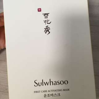 Sulwhasoo First Care Activating Mask x5