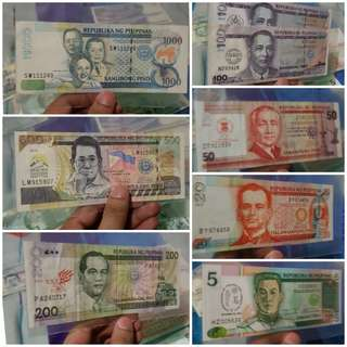 Old Philippine Peso Bill Banknote Set Launched 1985