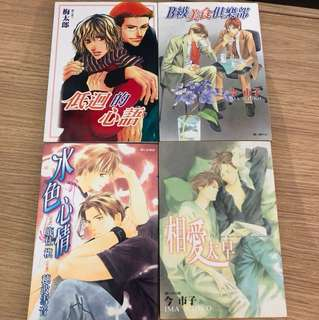 BL Manga Assorted