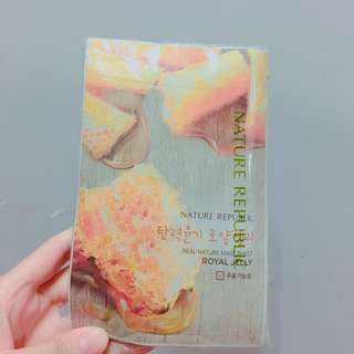 NATURE REPUBLIC 蜂蜜面膜*9
