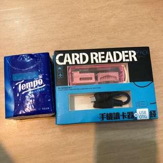 🆕包郵) Card Reader with usb cable