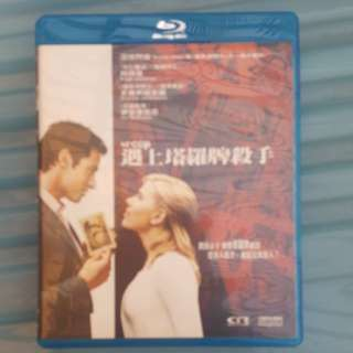 Blu ray 遇上塔羅牌殺手 史嘉莉祖安遜 曉治積曼
